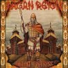 Pagan Reign - Ancient Fortress